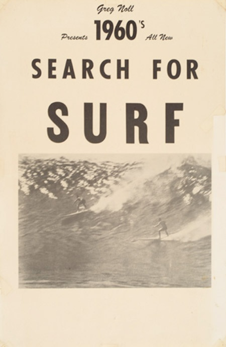 Search for Surf (1957)